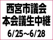 【オンエア告知】(2013.6.21up)