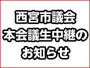 【オンエア告知】(2014.6.17up)