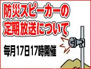 【ピックアップ】(2014.2.15up)