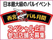 【ピックアップ】(2014.2.17up)