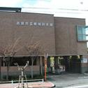 西宮市鳴尾図書館