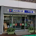 JA兵庫六甲 甲東支所